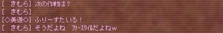 a0099556_2531148.jpg