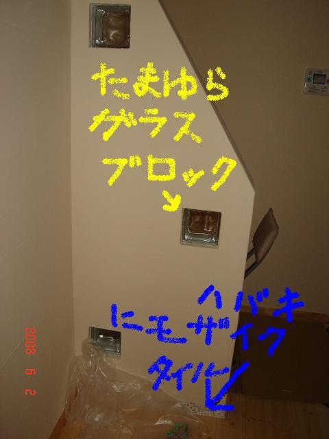 e0061092_18261770.jpg