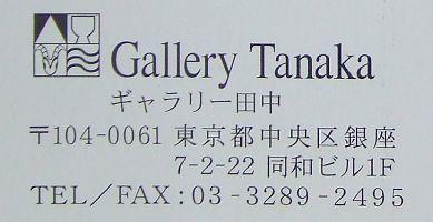 c0021551_21401949.jpg