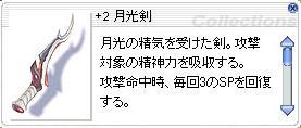 e0115011_1759274.jpg