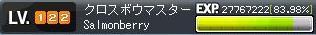 c0133035_9241012.jpg