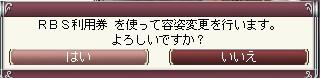 e0050471_253445.jpg