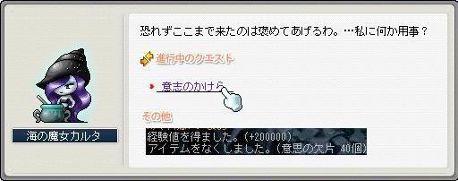 c0084904_1084337.jpg