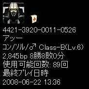 a0068991_21404466.jpg