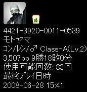 a0068991_21465228.jpg