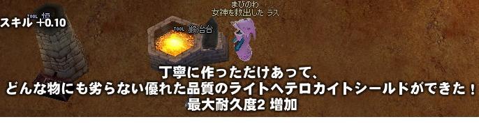 c0069320_10122969.jpg