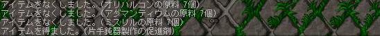 a0068991_23254831.jpg