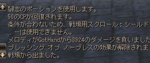 c0022896_04172.jpg