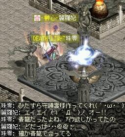 c0107459_7203893.jpg