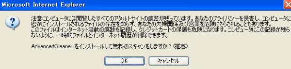 c0124966_22544083.jpg