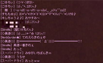 a0099556_23251486.jpg