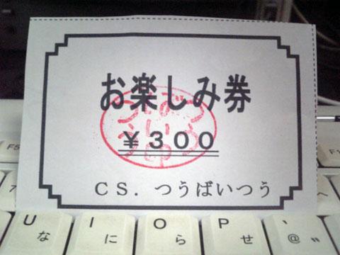 e0049937_18402259.jpg