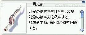 e0115011_18443776.jpg