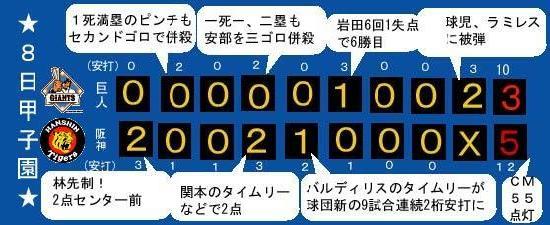 a0012621_9511941.jpg