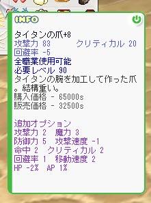 e0122495_15112767.jpg