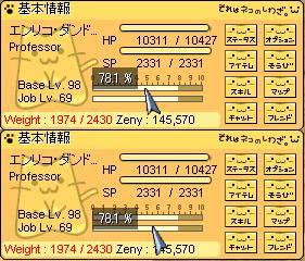 e0076367_1920259.jpg