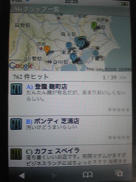c0110192_13565274.jpg
