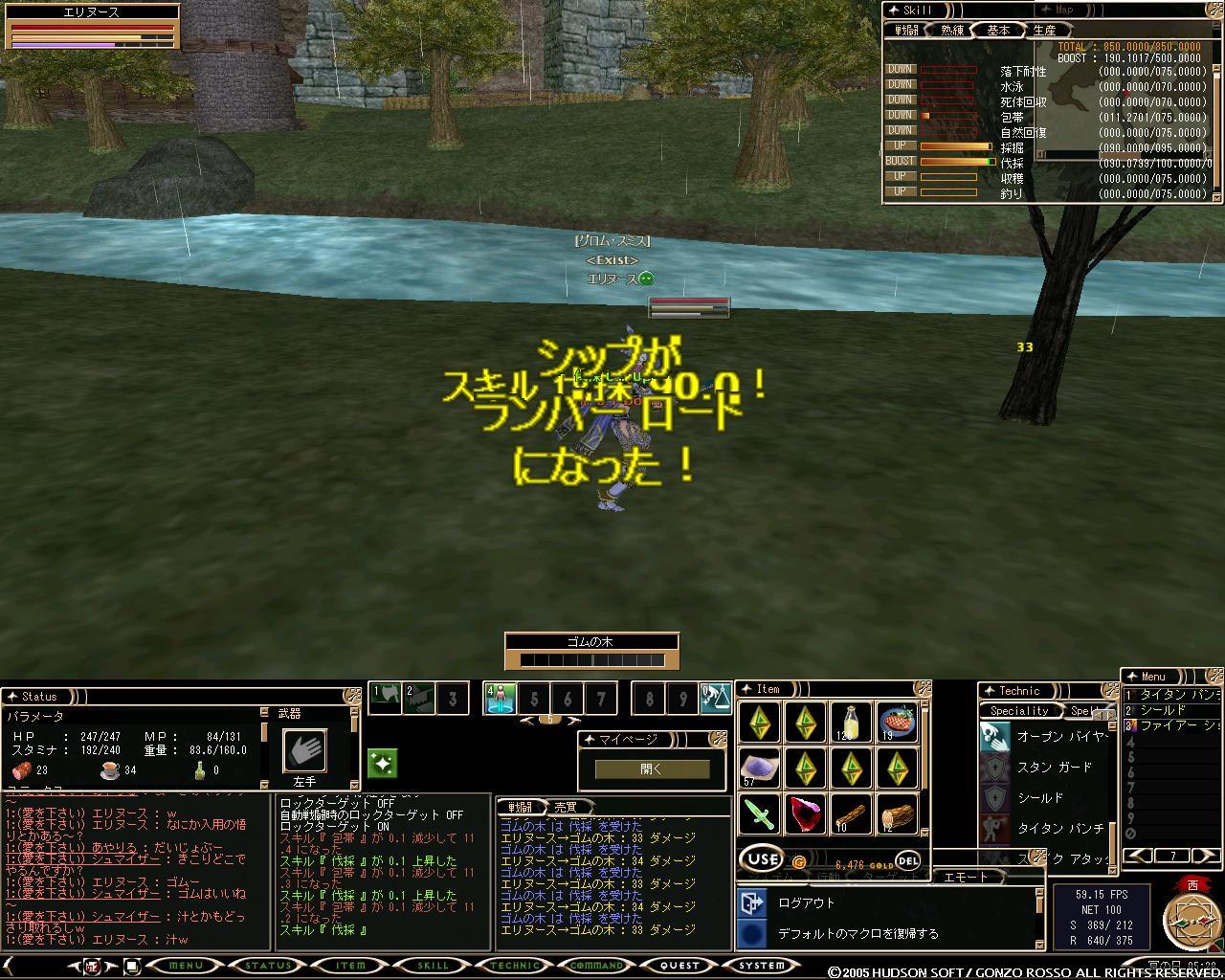 c0086314_10193870.jpg