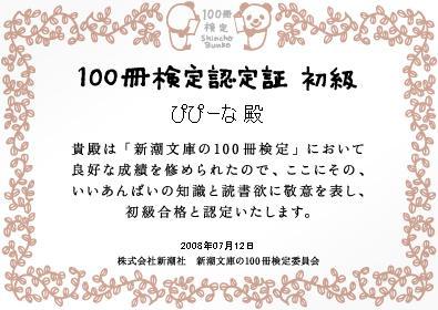 c0022718_2165563.jpg