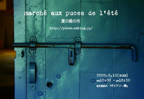 c0038172_21574484.jpg