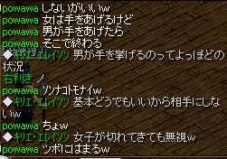 a0052502_1222681.jpg