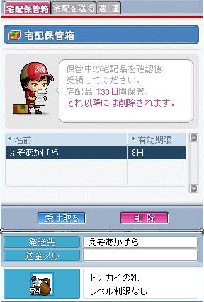 a0099442_4293282.jpg