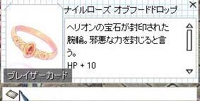 c0050051_113123.jpg