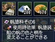 e0013553_22195348.jpg