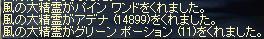 e0020239_22304049.jpg