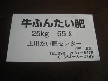 a0075455_9434974.jpg
