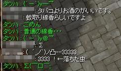 c0112758_22283229.jpg