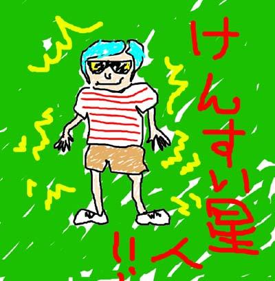 a0095069_16591465.jpg