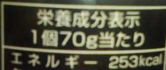 a0026012_19302494.jpg