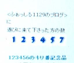 c0062934_21442079.jpg