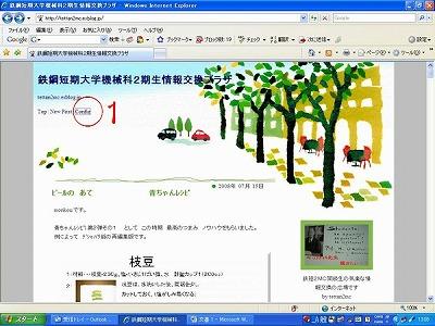 c0126271_15585268.jpg