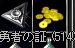 c0013975_19244272.jpg