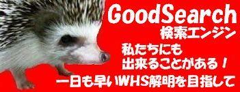 c0084379_22155413.jpg