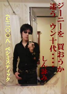 c0073230_293843.jpg