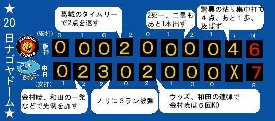 a0012621_1002265.jpg