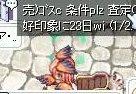 e0078930_1165319.jpg