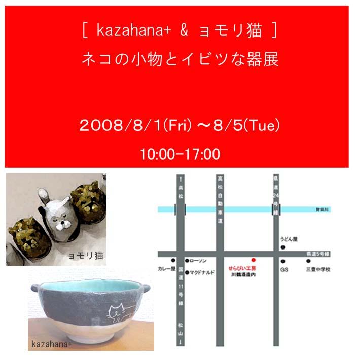 c0093600_18265990.jpg