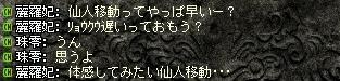 c0107459_1232020.jpg