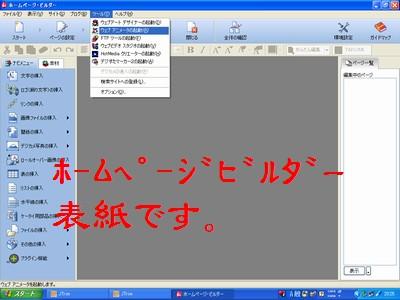 c0126271_20491834.jpg