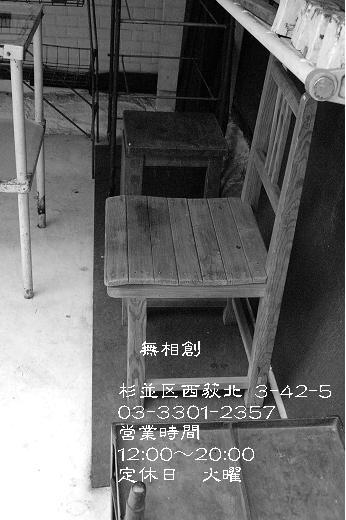 a0081837_955570.jpg