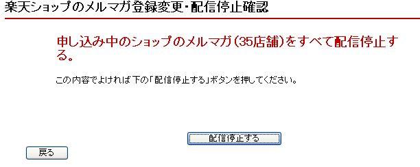 a0002129_11545497.jpg