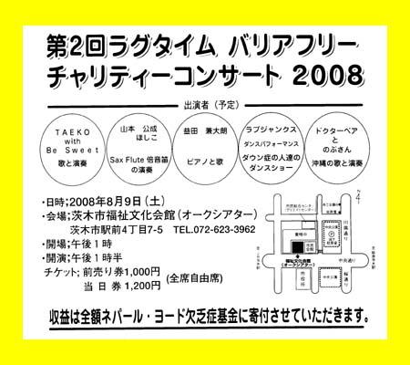 c0083527_2263262.jpg