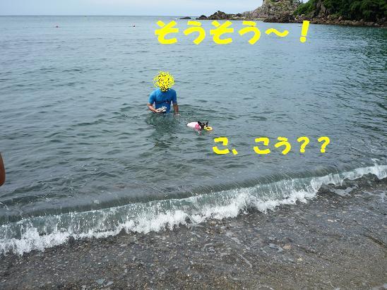 c0092097_15383851.jpg