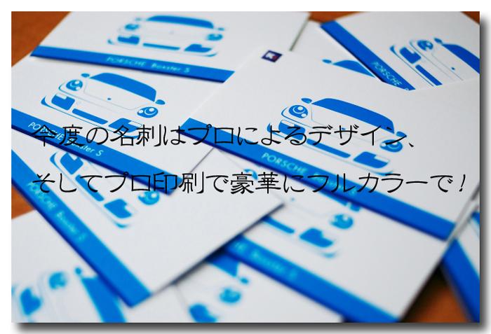 c0080428_17504882.jpg