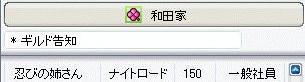 c0133035_12442199.jpg