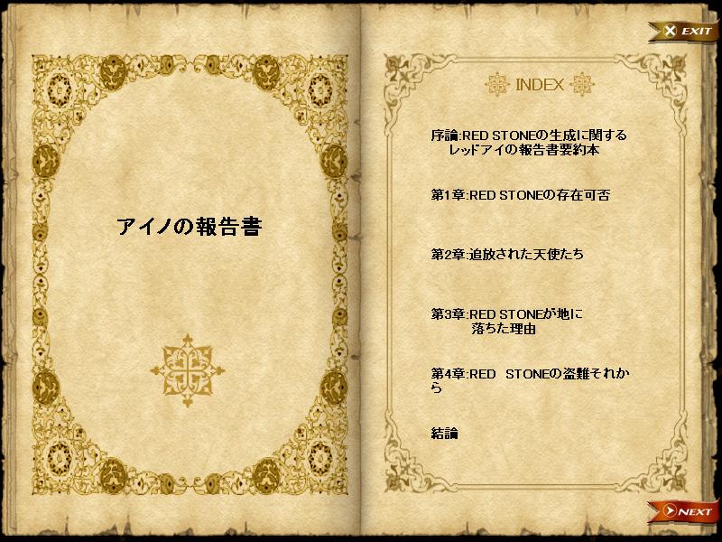 c0081097_2161373.jpg